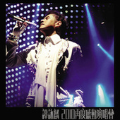 Alan Tam Live in Concert 2010 by Alan Tam