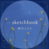 sketchbook von Tomori Kusunoki
