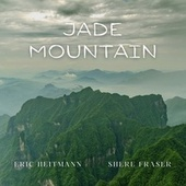 Jade Mountain by Eric Heitmann