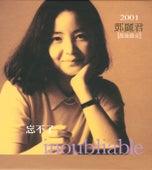 Wang Bu Liao Deng Li jun Ji Nian Zhuan Ji de Teresa Teng