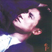 Tou Xin by Jacky Cheung