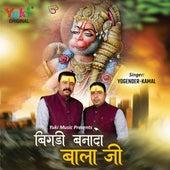 Bigdi Banado Bala Ji by Yogender