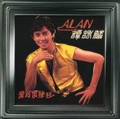 Ai Dao Ni Fa Kuang de Alan Tam