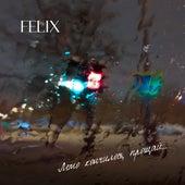 Лето кончилось, прощай... von Felix (Rock)