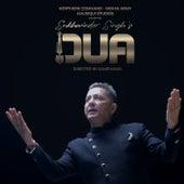 Dua by Sukhwinder Singh