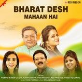 Bharat Desh Mahaan Hai by Nitasha Aggarwal