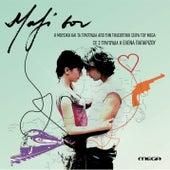 Mazi Sou [OST Μαζί Σου] de Various Artists