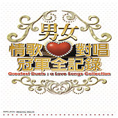 Greatest Duets: A Love Songs Collection de Various Artists