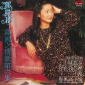 BTB Dao Guo Zhi Qing Ge Di Liu Ji Xiao Cheng Gu Shi (CD) de Teresa Teng