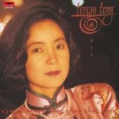 BTB Nan Wang De Teresa Teng de Teresa Teng