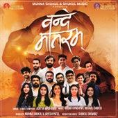 Vande Mataram - Single by Aditya Madhvani