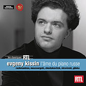 Kissin - Coffrets RTL Classiques by Evgeny Kissin