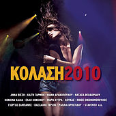 Kolasi 2010 - Digital Release [Κόλαση 2010] de Various Artists