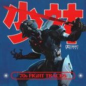 Shaolin 70s Fight Tracks de Various Artists