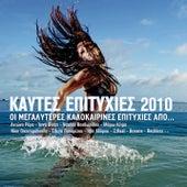Kaftes Epitihies 2010 [Καυτές Επιτυχίες 2010] von Various Artists