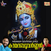 Kayaamboo Varnan de Various Artists