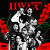 HWAA (Dimitri Vegas & Like Mike Remix) de (G)I-DLE, デミトリ・ヴェガス&ライク・マイク