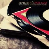 Вечерний Jam Jazz (Расслабление во время и после работы, Легкое слушание, Вечерний саксофон, Гармоничный джаз для идеального вечера) de Инструментальная джазовая коллекция