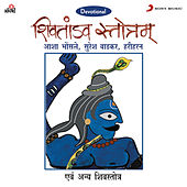 Shiv Tandav Stotram de Asha Bhosle