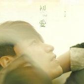First LOVE von Aska Yang