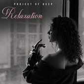 Project of Deep Relaxation (Jazz Relaxing Lounge) de Acoustic Hits