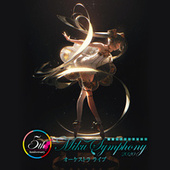 Hatsune Miku Symphony: Miku Symphony 2020 Orchestra Live von 東京フィルハーモニー交響楽団