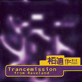 Trancemission from Raveland by Various Artists
