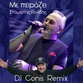 Me Pirazi (DJ Gonis Remix) von Stamatis Gonidis (Σταμάτης Γονίδης)
