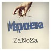 Марионетка by Zanoza