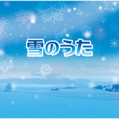 Snow Songs by Various Artists