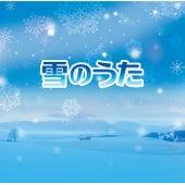 Snow Songs de Various Artists