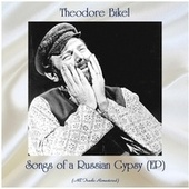 Songs of a Russian Gypsy (EP) (All Tracks Remastered) by Theodore Bikel