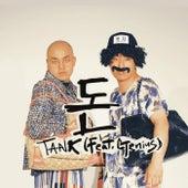 Money (feat. Genius) by Tank