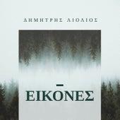 Ikones de Dimitris Liolios