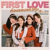First Love by Pretzelle