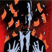 Greed de Moshe Bareket