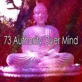73 Authority over Mind by Deep Sleep Meditation