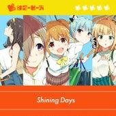 Shining Days fra Sunny Peace