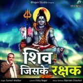 Shiv Jiske Rakshak by Suresh Wadkar