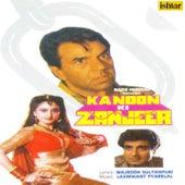 Kanoon Ki Zanjeer (Original Motion Picture Soundtrack) de Laxmikant Pyarelal