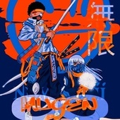 MUGEN, Pt. 3 - THE VOID by Ryan Celsius Sounds