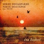 Ena Dilino by Nikos Polychros