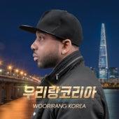 Woorirang Korea by Pinnacle