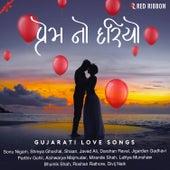 Prem No Dariyo - Gujarati Love Songs by Raag Mehta