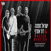 Master Blaster de ישראל סוסנה ותזמורתו