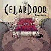 Дверь в подвал von Cellar Door