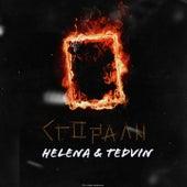 Сгорали de Helena