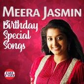 Meera Jasmin Birthday Special Songs by S. Balakrishnan