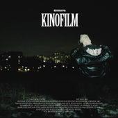 Kinofilm von Edo Saiya