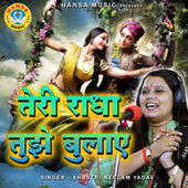 Teri Radha Tujhe Bulaye - Single by Shastri Neelam Yadav
